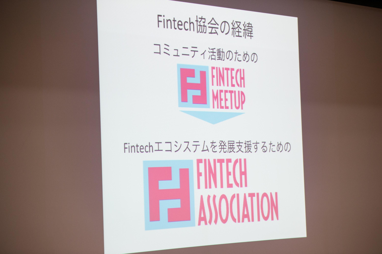 20150930fintech-56