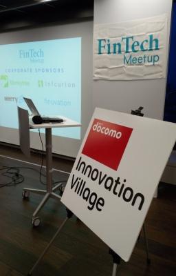 5th FinTech meetup
