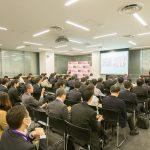 日本のフィンテック最新動向:コンプライアンス分科会とFinTechミートアップ