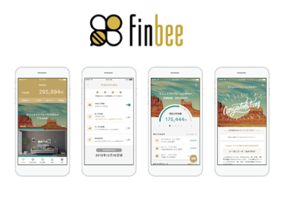 「finbee」画面イメージ