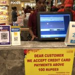 先進国と新興国で実感 NFC決済とQRコード決済の潮流
